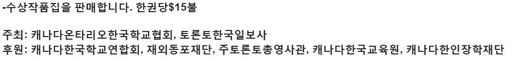 글짓기대회시상식2