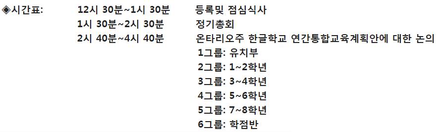32차 정기총회3